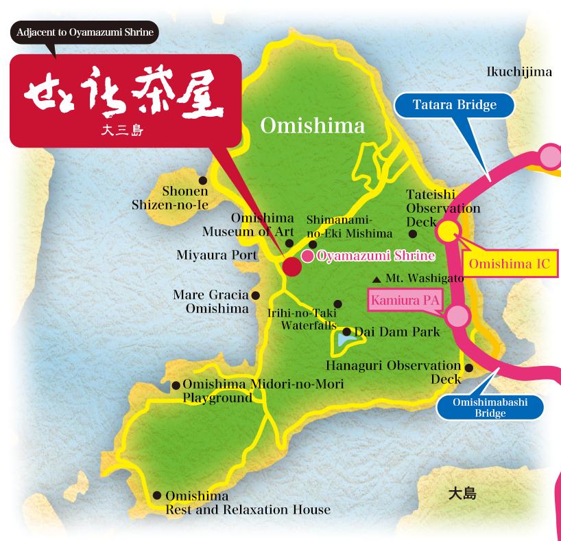 大三島 島内の経路